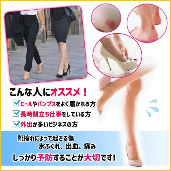 靴擦れ防止パッド かかと用 2足セット 4枚 靴擦れ防止グッズ 衝撃吸収 快適 踵 ジェルクッション