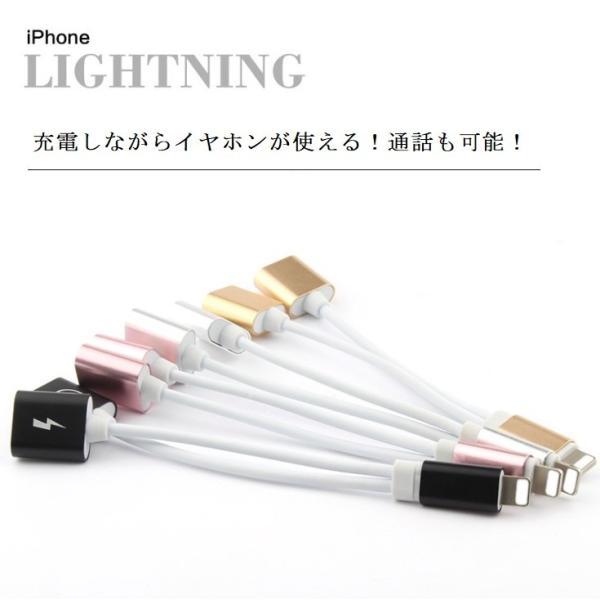 ライトニング イヤホン 変換 iPhone 7 8 X  7plus 2in1 Lightning コネクタ 変換ケーブル 充電 データ転送 通話 IOS 11以上対応|linofle|02