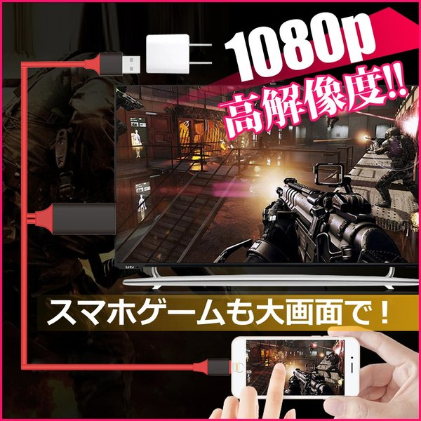 HDMI変換アダプタ Lightning HDMI iPhone iPad 対応 ライトニングケーブル スマホ 高解像度 ゲーム カーナビ 画像 動画 TV|linofle|04