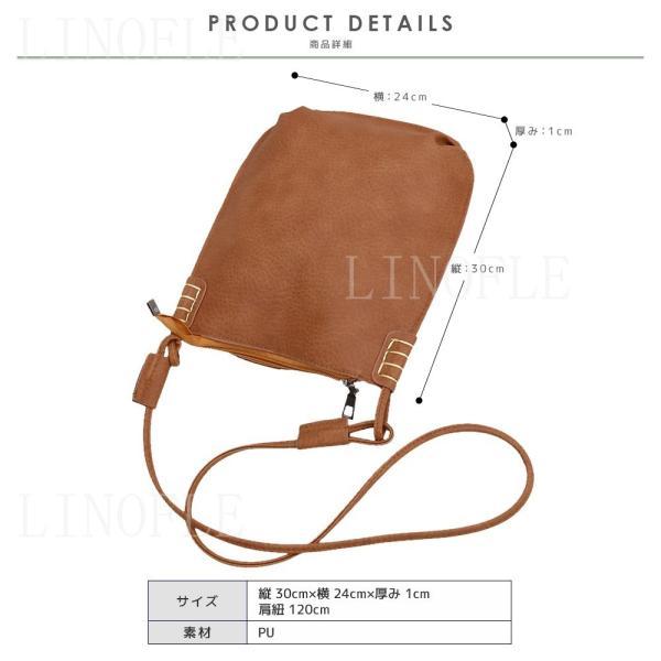 ショルダーバッグ レディース 斜め掛け 軽量 ミニ バッグ 小さめ シンプル おしゃれ かわいい PU レザー 全5色|linofle|10