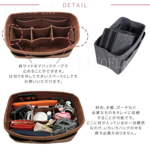 バッグインバッグ 大きめ おしゃれ フェルト 軽い インナーバッグ 自立 大容量 トート かばん 整理 整頓