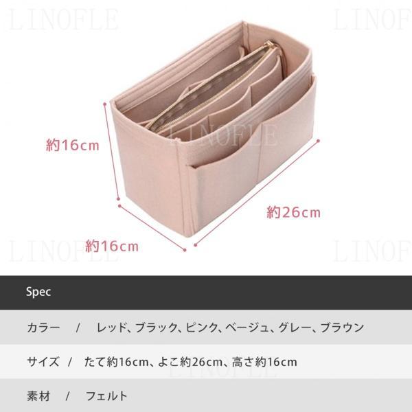 バッグインバッグ フェルト 改良版 大きめ おしゃれ キーホルダー付き インナーバッグ 小物入れ バッグ ポーチ レディース かわいい 整理 整頓 軽量 自立|linofle|10