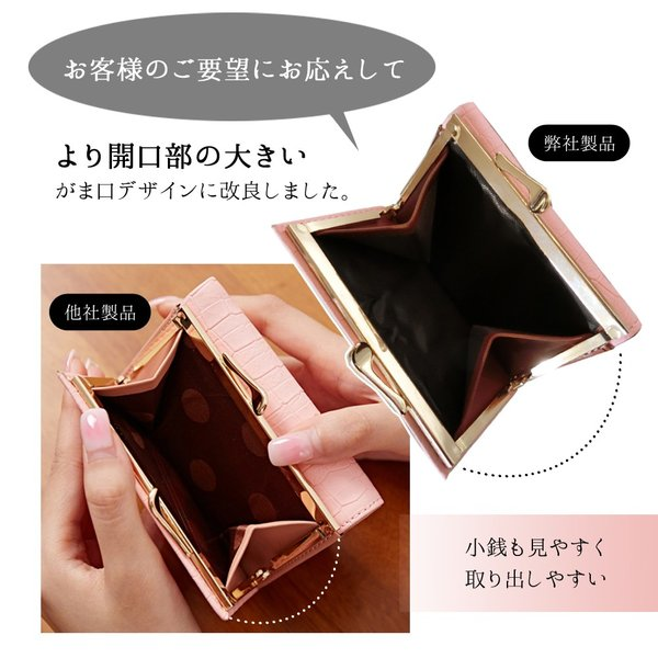 財布 三つ折り レディース 小さい がま口 ミニ財布 クロコ型 ミニウォレット レザー 二つ折り コンパクト 小銭入れ|linofle|04