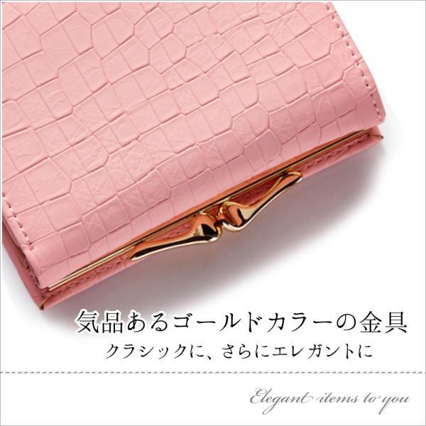 財布 三つ折り レディース 小さい がま口 ミニ財布 クロコ型 ミニウォレット レザー 二つ折り コンパクト 小銭入れ|linofle|05