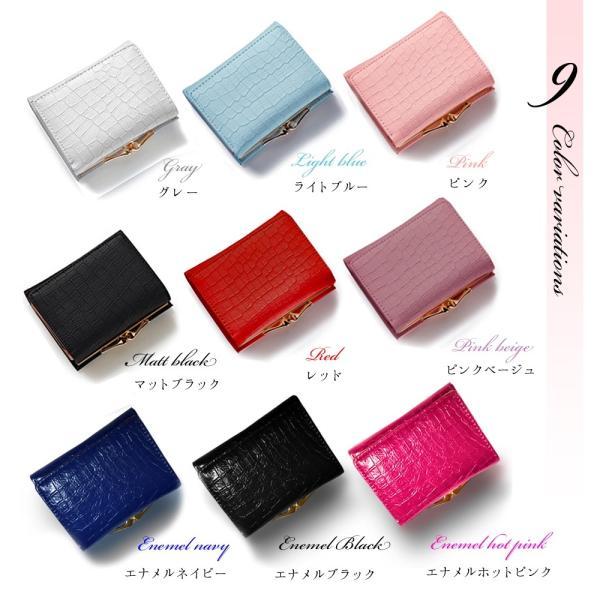 財布 三つ折り レディース 小さい がま口 ミニ財布 クロコ型 ミニウォレット レザー 二つ折り コンパクト 小銭入れ|linofle|07