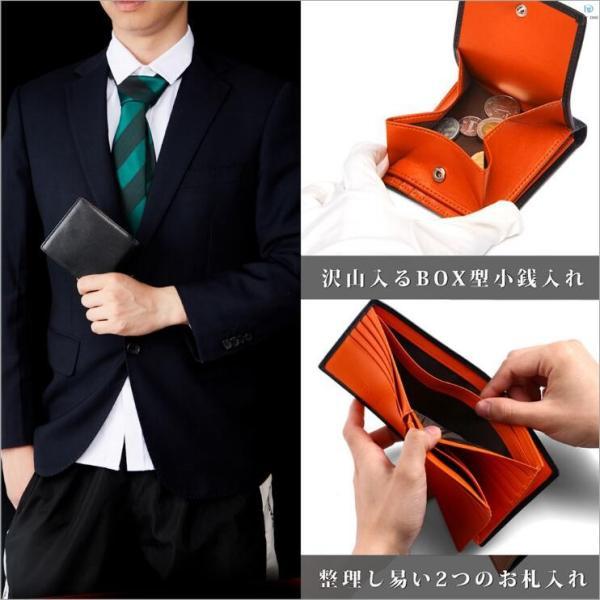 二つ折り財布メンズ財布財布大容量コンパクト高級感さいふコイン入れカード入れお札入れ紳士彼氏プレゼント消化