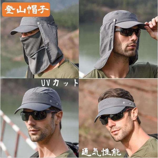 帽子メンズレディースUVカット帽子ハット男女兼用紫外線対策用ワークアウトドア日よけ取り外し 釣り登山農作業春夏