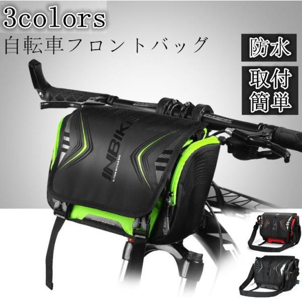 自転車用 フロントバッグ 自転車 ハンドルバッグ ロードバイク 防水 自転車バッグ 取り付け簡単 バッグ スポーツバッグ 自転車用品