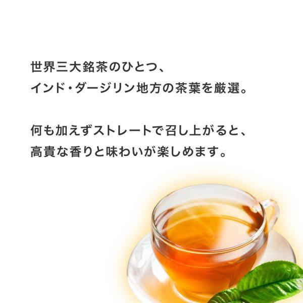 (公式) リプトン  ダージリン アルミティーバッグ 2.0g×50袋 業務用  紅茶 大容量  lipton|lipton-jp|02