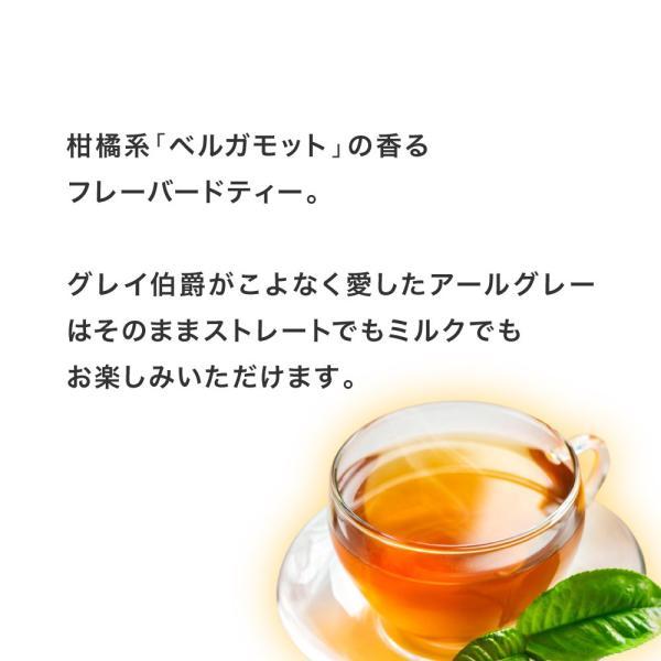 (公式) リプトン  アールグレイ アルミティーバッグ 2.1g×50袋 業務用  紅茶 お得用 大容量  lipton|lipton-jp|02