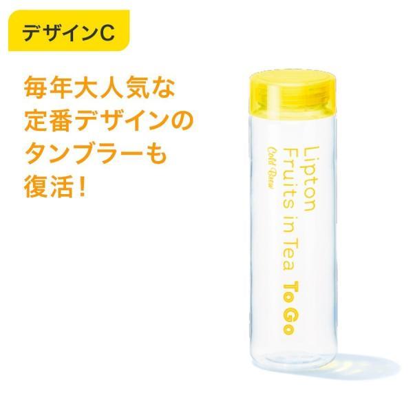 (公式) リプトン タンブラーセット デザインC レシピブック付き コールドブリュー ティーバッグ 12袋 アイスティー  lipton|lipton-jp|05