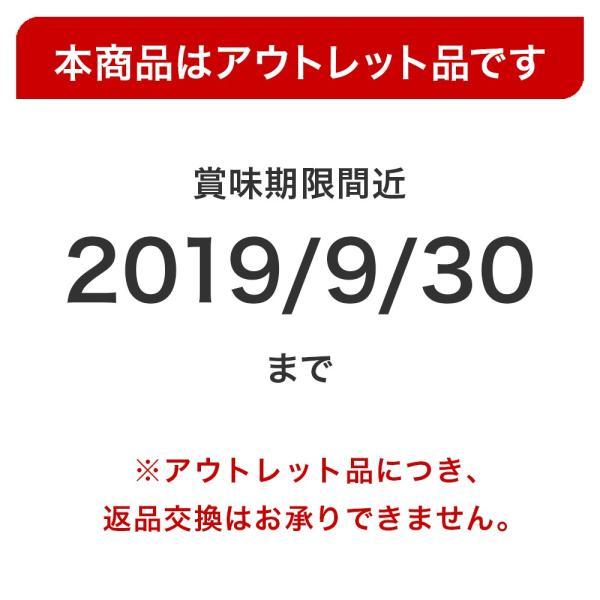 (公式) リプトン アウトレット品 Good in Tea ドライフルーツ 4袋|lipton-jp|02