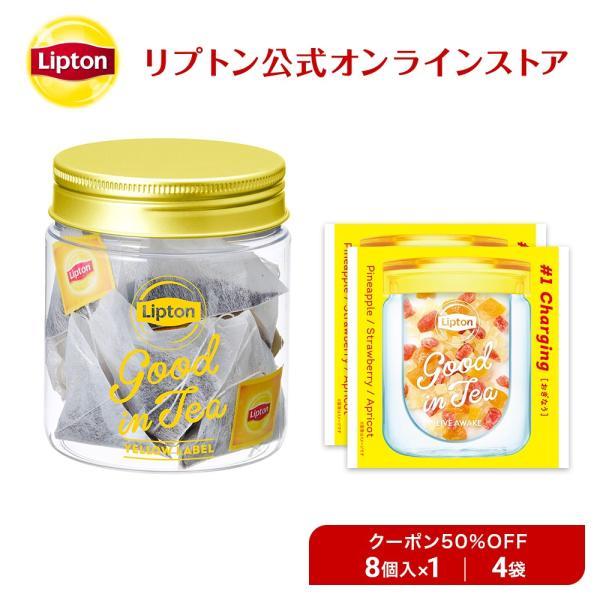 (公式) リプトン アウトレット品 Good in Tea イエローラベル ボトル入り8P & ドライフルーツ 4袋セット|lipton-jp