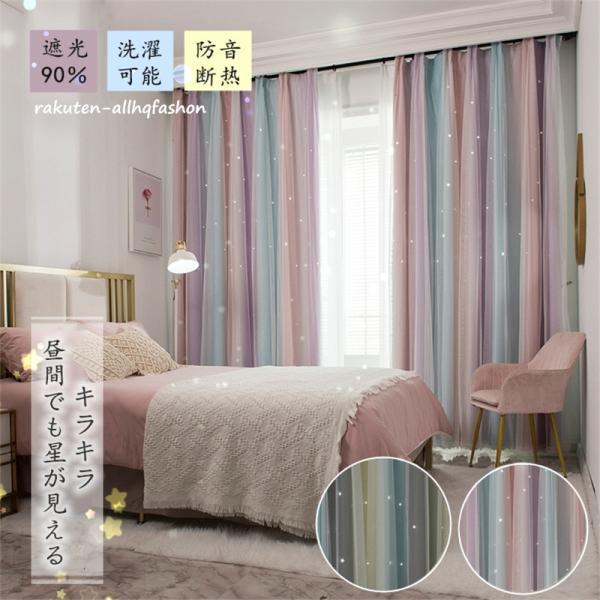 カーテン一体型カーテン1枚二重姫系かわいいパープルおしゃれ厚地ドレープ防音断熱上品可愛いオーダー