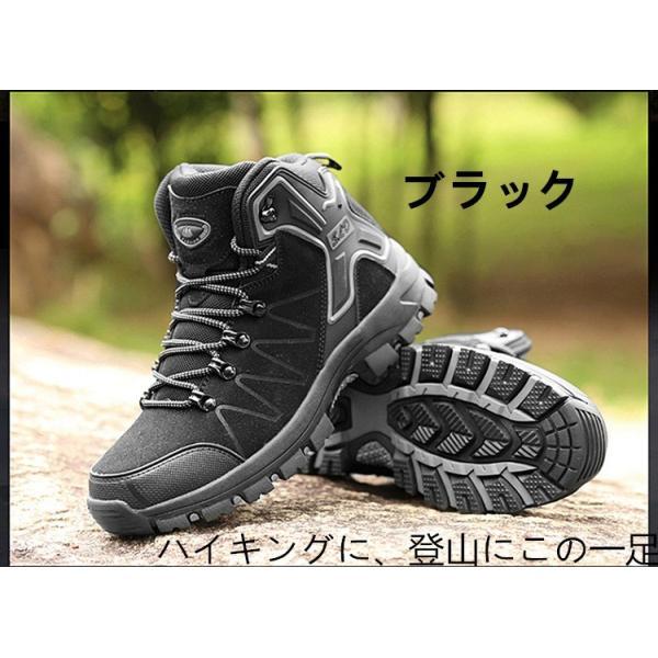 トレッキングシューズ メンズ レディース スニーカー 登山靴 男女兼用 シューズ お揃い ペアルック 疲れない スポーツシューズ 運動靴 アウトドア カジュアル|lipton|13