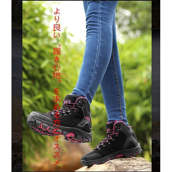 トレッキングシューズ メンズ レディース スニーカー 登山靴 男女兼用 シューズ お揃い ペアルック 疲れない スポーツシューズ 運動靴 アウトドア カジュアル|lipton|09