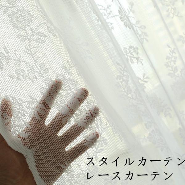 カーテンスタイルカーテンレースカーテン洗濯機 安い遮光おしゃれ生地出窓北欧かわいい無地洗濯おすすめ北欧風シンプル一枚