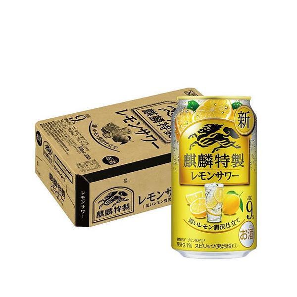 チューハイ 酎ハイ サワー 送料無料 キリン・ザ・ストロング 麒麟特製ストロング 9%  レモンサワー 350ml×24本