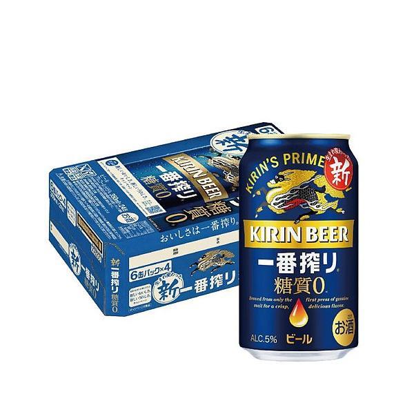 倍!倍!ストア!エントリーで+5% ビール キリン 一番搾り 糖質ゼロ 350ml×24本/1ケース YLG あすつく 全国一律送料無料