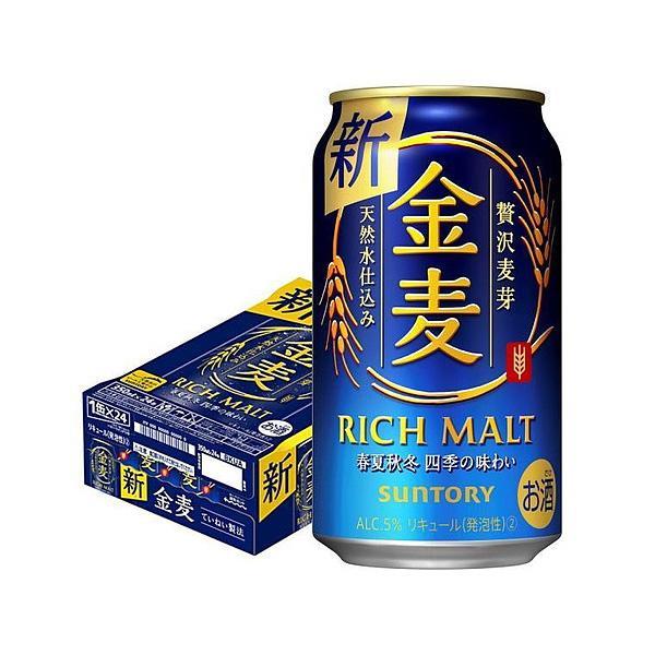 金麦 350 新ジャンル サントリー 金麦 350ml×24本 (3ケースまで1個口配送可能です。)|liquor-boss1