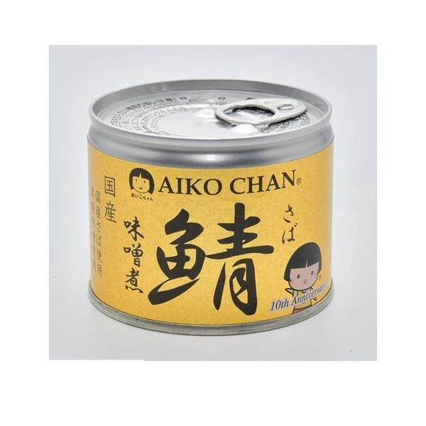 国産 送料無料 伊藤食品 あいこちゃん鯖味噌煮 190g×72個/3ケース
