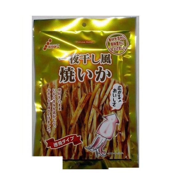 【まとめ買い】 送料無料 ホクチン 徳用ゴールド 一夜干し風焼いか 29g×5個