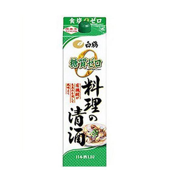 料理酒 白鶴酒造  料理の清酒 糖質ゼロ パック 1800ml 1.8L 1本