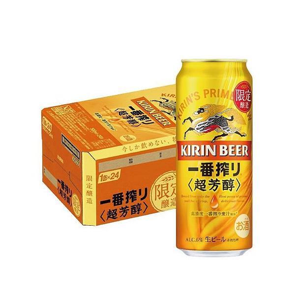 ビールキリン一番搾り超芳醇500ml×24本