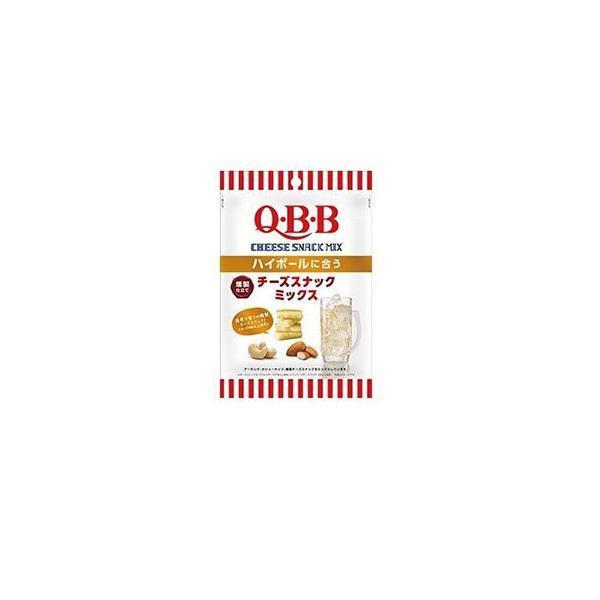 倍!倍!ストア!エントリーで+5% 【まとめ買い】 QBB ハイボールに合うチーズミックスナッツ 35g×10袋