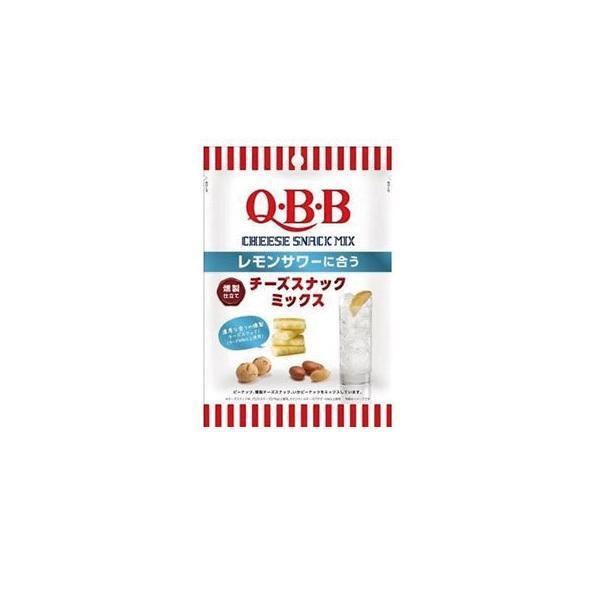倍!倍!ストア!エントリーで+5% 【まとめ買い】 送料無料 QBB レモンサワーに合うチーズミックスナッツ 35g×10袋