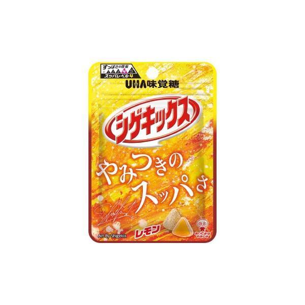 送料無料 【ネコポス便】UHA味覚糖 シゲキックス レモン 20g×10袋【メール便にてお届けします】