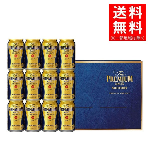 お中元 御中元 ビール ギフト 2018 お酒 送料無料 サントリー ザ・プレミアムモルツギフトセット BPC3N 1セット|liquor-boss1