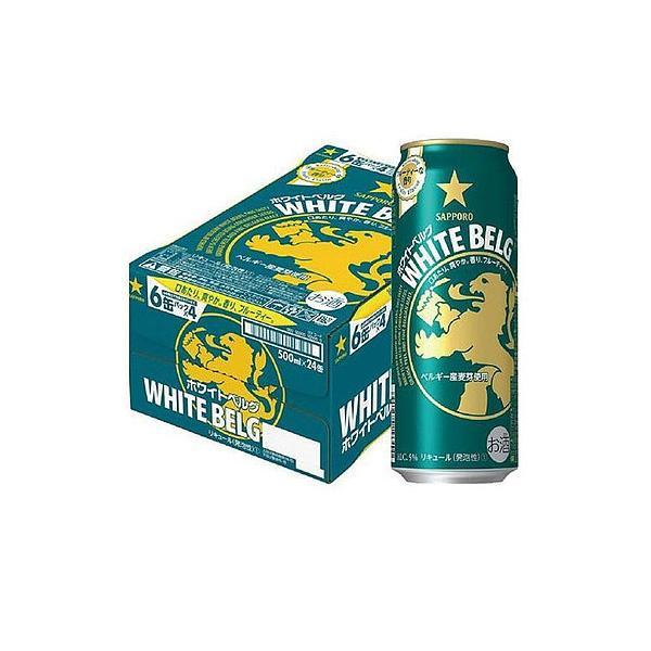 サッポロ ビール ホワイトベルグ 500ml×24本/1ケース|liquor-boss1