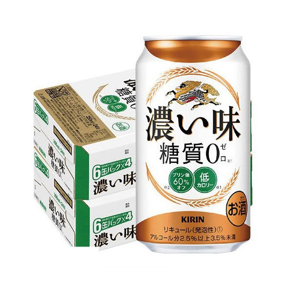 新ジャンル 送料無料 キリン ビール 濃い味 糖質ゼロ 350ml×24本 2ケース あすつく
