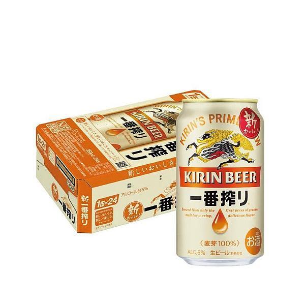 ビールキリン一番搾り350ml×24本/ご注文は2ケース同梱 ですあすつく