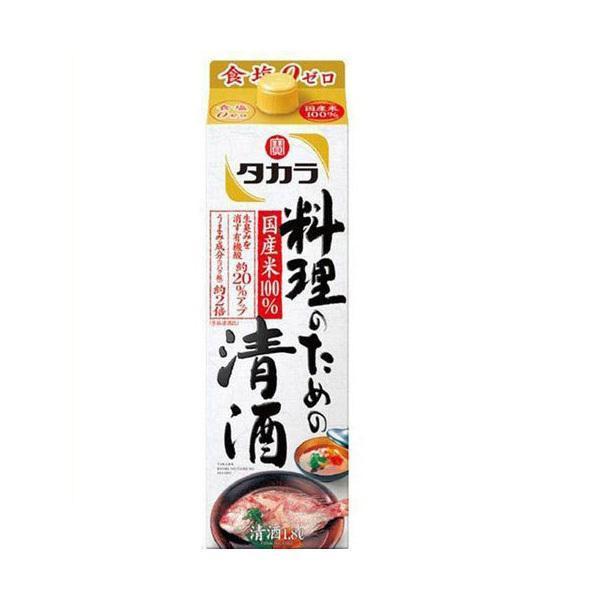 宝酒造 タカラ 料理のための清酒 パック 1800ml 1.8L 1本