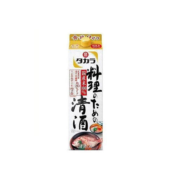 タカラ 料理のための清酒 パック 1800ml 1.8L×12本