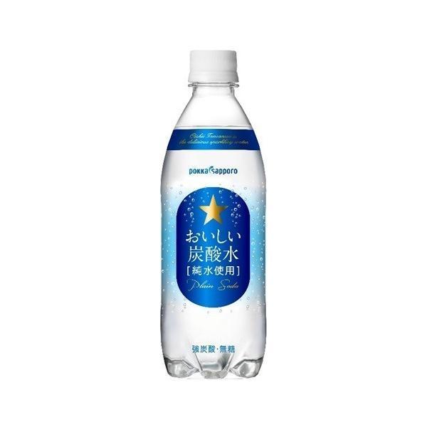 ポッカサッポロ おいしい炭酸水  ペットボトル 500ml×24 2ケース(48本)【本州送料無料】|liquor-gourmet