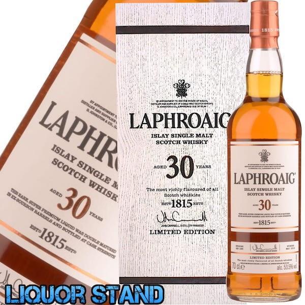 ラフロイグ 30年 700ml 53.5度 箱付き アイラモルト 並行輸入品|liquor-stand
