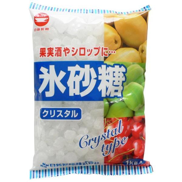 日新製糖 カップ印 氷砂糖クリスタル 1kg/10個入 1ケース