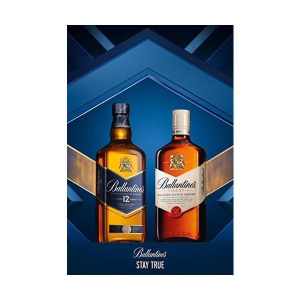 ブレンデッドスコッチウイスキー バランタイン ファイネスト40度 700ml ポイント消費に 全国送料無料|liquorgto|05