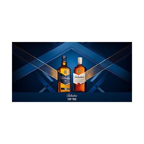 ブレンデッドスコッチウイスキー バランタイン ファイネスト40度 700ml ポイント消費に 全国送料無料|liquorgto|06