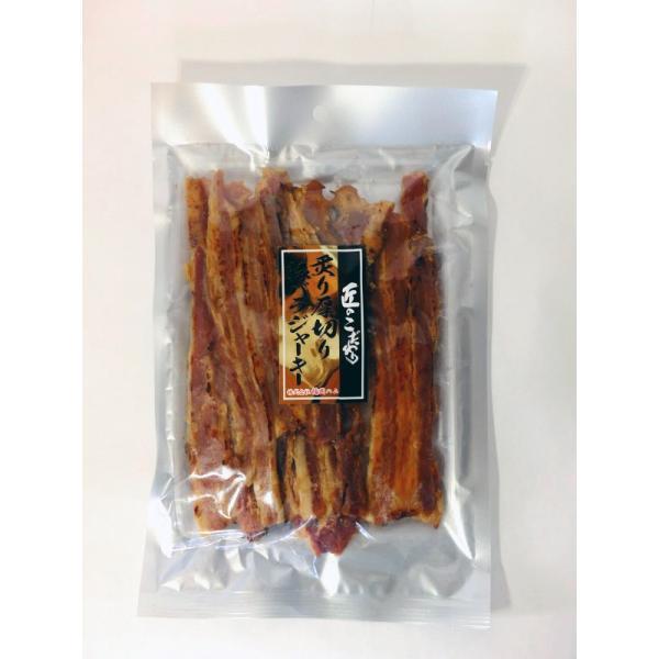 楯岡ハム 匠のこだわり 炙り厚切り豚バラジャーキー130g 1個 クリックポストで送料無料