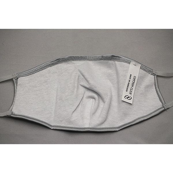 コットンクラブ  家庭用 おしゃれマスク 予防 シルク シルバー イタリア製 当商品はクリックポスト対応、送料無料でお送りします。|lisecharmel|03