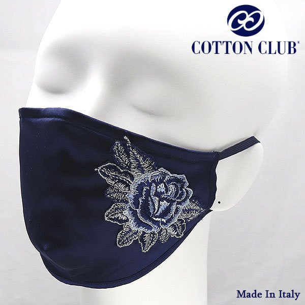 コットンクラブ  家庭用 おしゃれマスク 予防 シルク ネイビー イタリア製 当商品はクリックポスト対応、送料無料でお送りします。 lisecharmel