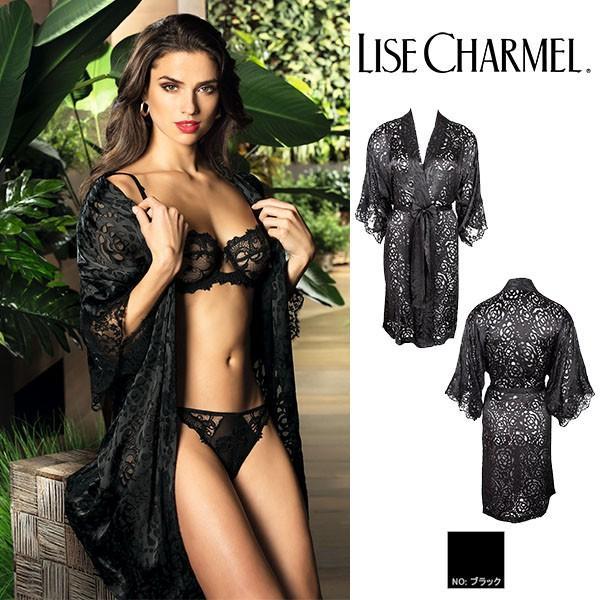 リズシャルメル 定番商品 ブラック LISE CHARMEL ガウン 品番ALC2088 インポートランジェリー lisecharmel