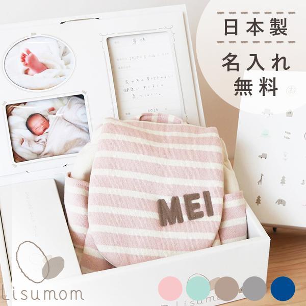 名入れベビーリュック (ギフトBOX入り) 出産祝い・1歳誕生日プレゼントおススメ♪ 出産祝いギフト 内祝い お誕生日 1歳 男の子 女の子 赤ちゃん|lisumom