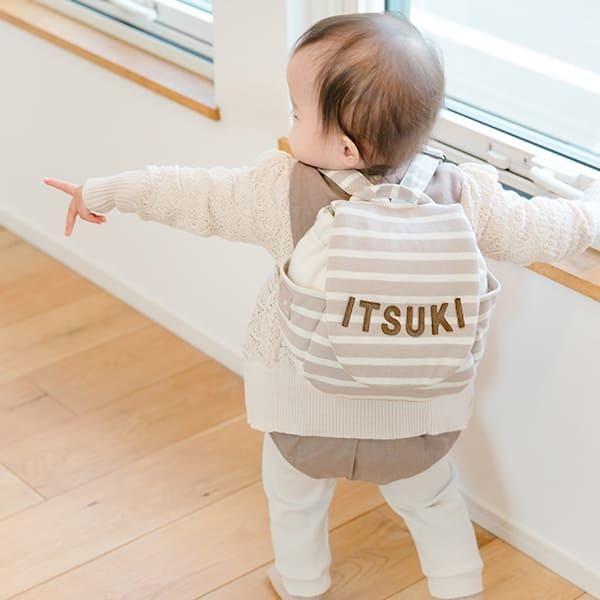 名入れベビーリュック (ギフトBOX入り) 出産祝い・1歳誕生日プレゼントおススメ♪ 出産祝いギフト 内祝い お誕生日 1歳 男の子 女の子 赤ちゃん|lisumom|18