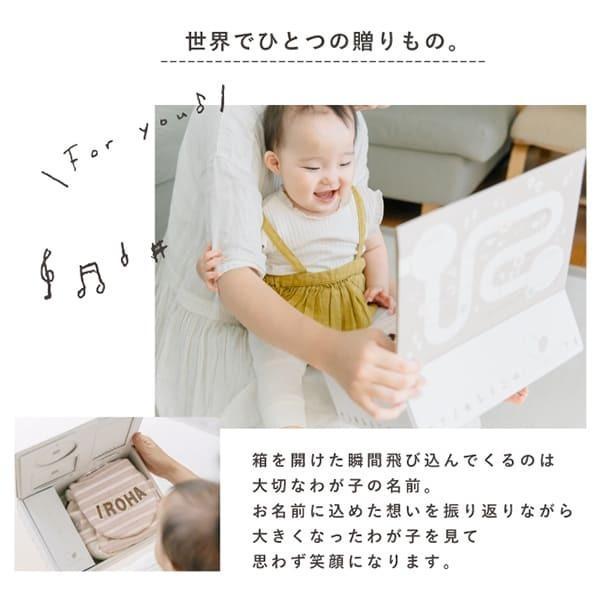 名入れベビーリュック (ギフトBOX入り) 出産祝い・1歳誕生日プレゼントおススメ♪ 出産祝いギフト 内祝い お誕生日 1歳 男の子 女の子 赤ちゃん|lisumom|05