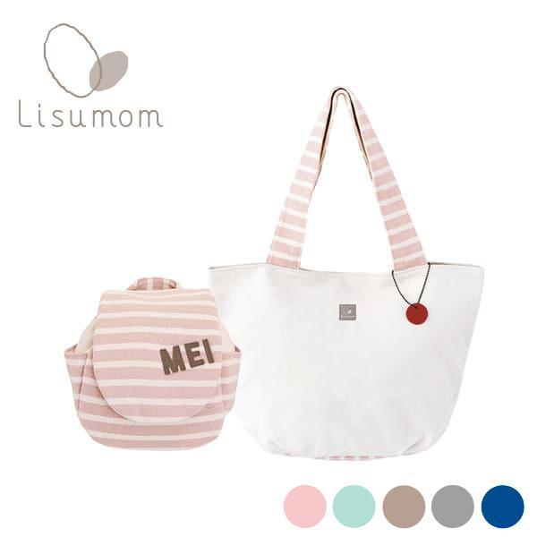 PetiteLisu 名入れベビーリュック&ママトートセット 出産祝いギフト 内祝い 送料無料 マザーズ バッグ 男の子 女の子 セット プレゼント|lisumom